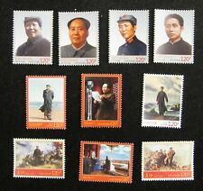 10 Pieces Cote d'ivoire Stamps, 120th Anniversary of Mao Tse-Tung's Birthday