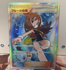 Pokemon card TCG blue's search【SR】{196/173} [sm12a] Japanese