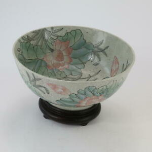 Vintage Chinese Ceramic Bowl On Wooden Stand Chinese Mark On Base