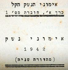 1942 armas de fuego manuales fusil de Israel Hebreo Pistola Pistola Máquina Submachine Bionet