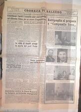 BATTIPAGLIA CAMPANILE SERA CALCIO SCAFATESE OLIVETO CITRA PROTO AMALFI BASKET DI