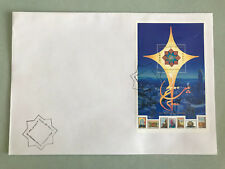 Palestinian Authority/Palestine: Bethlehem Christmas 2000 Large Envelope FDC #91
