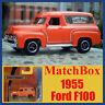 Matchbox 1955 Ford F100 Panel Van SECRET HIDDEN DOG and veggies inside MOC MINT