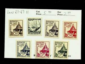 LAOS FRENCH COLONY ARCHITECTURE 7v MH STAMPS #J1-7