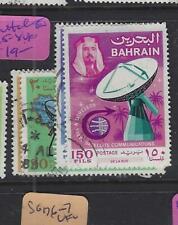BAHRAIN (PP0903B) TELECOMS  SG 165-8   VFU