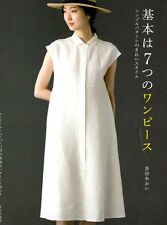 7 Basic Dressses and Modifications by Aoi Koda - Japanese Craft Pattern Book SP3