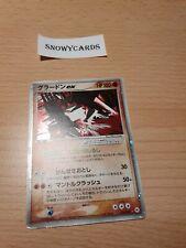 Japanese - Groudon ex - 056/083 - Pokemon Card - Ex Hidden Legends