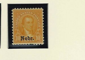 JAMES MONROE TEN CENT NEBRASKA OVERPRINT US STAMP SCOTT # 679 MINT OG