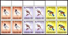 Jordanien Jordan 1970 ** Mi.790/92 im Rand-4er-Block Vögel Birds