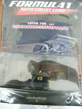 FORMULA 1 AUTO COLLECTION 5 LOTUS 72D 1972 EMERSON FITTIPALDI FABBRI MODELLINO