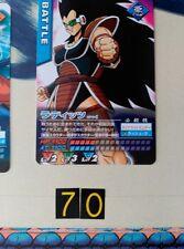 Data Carddass Dragon Ball Z PART 1 070-I
