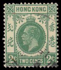 "HONG KONG 130i (SG118a) - King George V ""1932 Yellow Green"" (pf70789)"