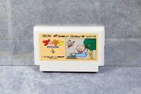 Famicom Pooyan Japan FC game US Seller