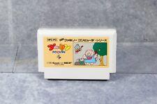 Famicom FC Pooyan Japan Nintendo game US Seller