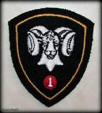 1 Canadian Mechanized Brigade Group  Land Force CFB Edmonton Patch