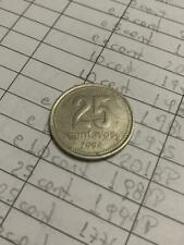 Argentina coin, 25 cents 1994 KM 110a