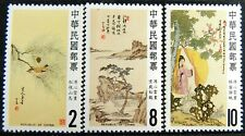 China, Republic of (Taiwan) stamps 1986 Paintings by P'u Hsin-su