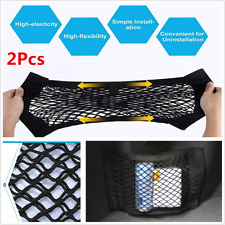 2Pcs Car Trunk Back Seat Elastic Nylon String Net Mesh Storage Bag Pocket Cage
