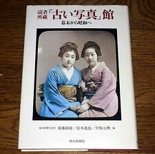 Japanese Old Photo Book Hard Bound 210 pg Edo Period through early 20th century