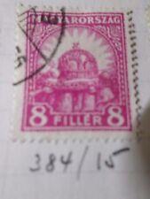 HONGRIE 1926, timbre CLASSIQUE 384A, COURONNE, oblitéré, VF CANCEL STAMP