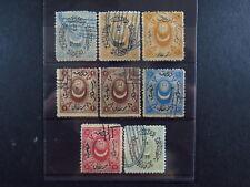 stamp Turkey Turkei Turkije Postmarks?? Overprint?? Turkiye