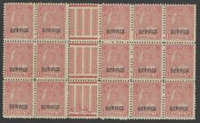 India Travancore Off 1941-2 1 1/2ch perf 11 unused GUTTER block of 15 SG O97b