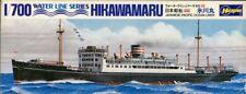Hasegawa 1:700 Hikawamaru Japan Pacific Ocean Liner Plastic Kit #WLE092