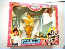 Sailor Moon Sailor Stars  Star light Change star Bandai 1996th