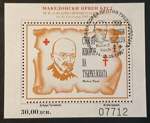 """Macedonia Z block16a """"ROBERT KOCH"""" 1995 Red Cross  (No2311)**"""