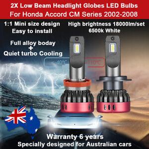 For For Honda Accord CM 2005 2006 2X Headlight Low Beam Globes 18000LM Bulbs 12V