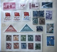 China Stamp Collection On 10 Pages