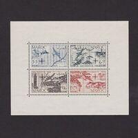 FRENCH MOROCCO 1950, Sc# CB39a, CV $32, Air mail, Souvenir sheet, MNH