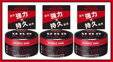 3pcs SHISEIDO uno Hybrid Hard hair wax 80g active natural long lasing JAPAN