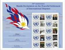 ONU New york - 2012 grussmarken Arc 1283-Anniversary Manille DECLARATION s 49