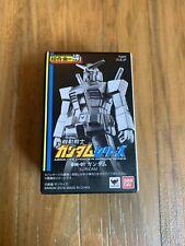 Absolute Chogokin Gundam Series GM-01 RX-78-2 GUNDAM Diecast Figure BANDAI NEW