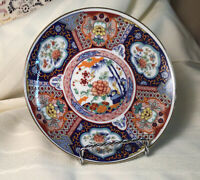 VTG Japanese Imari Ware, Rose Canton Pattern, Hand- Painted Plate, Circa 60's