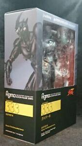 NEW Authentic Guyver III Figma 333 Max Factory