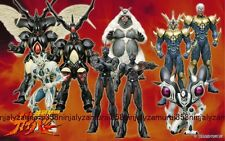Bio Boosted Armor Guyver Trading Mini Figure Set of 9 Part 2 Max Factory authent
