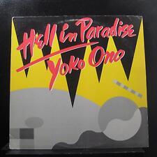 """Yoko Ono - Hell In Paradise 12"""" VG+ 883 455-1 Polydor 1985 Promo Vinyl Record"""