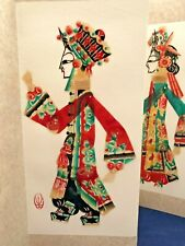 Tangshan Chinese Shadow Play Theatre Puppets TWO Collectable Art Traditional VTG