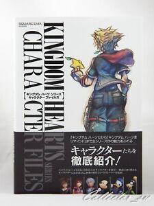 JP Book | Kingdom Hearts Series Character Files