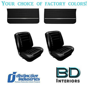 1965 Chevy El Camino Front Bucket Seat Upholstery & Front Door Panels ANY COLOR!
