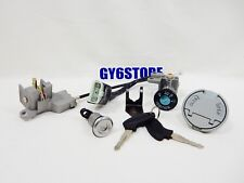 IGNITION SWITCH SET (TYPE 1) FOR 50cc JONWAY SUNNY, TAOTAO ATM / SPEEDY SCOOTERS