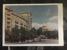 1958 Russia USSR Postcard Picture Cover To Muskegon Mi, USA Heroes Square