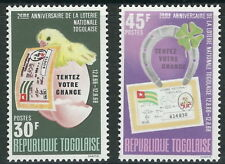 Togo - 2 Jahre staatliche Lotterie Satz postfrisch 1968 Mi. 669-670