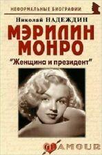 Modern Russian Book Marilyn Monroe President Biography History Movie Nadezhdin