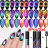 4Pcs/Set LILYCUTE 5ml Cat Eye Gel Nail Polish Soak Off Nail Art 9D Magnet Stick