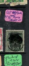 BURMA JAPANESE OCCUPATION (P1501B) HENZADA TYPE II 9P ON KGV MNH