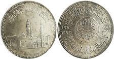 EGYPTE  ,  MOSQUE  AL  AZTHAR  ,  POUND  ARGENT  ,  1359 - 1361  ,  QUALITÉ