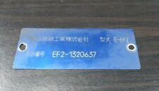 Jdm Honda 88 -91 EF2 chassis plate tag blue oem pre owned